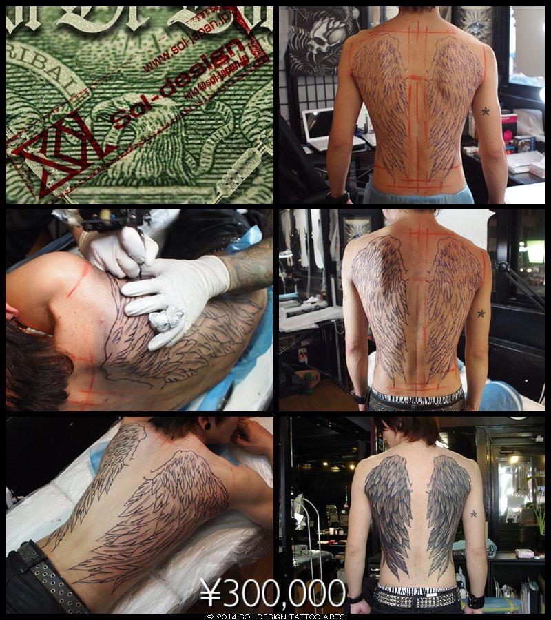 Ryubun_tattooerIMG_0427