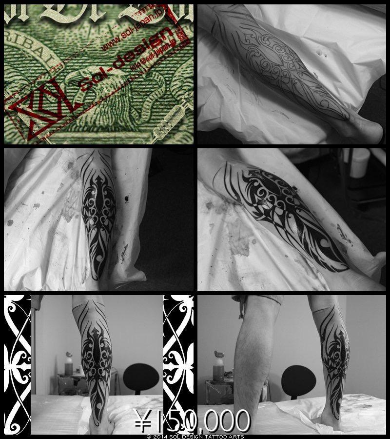 Ryubun_tattooerIMG_0430