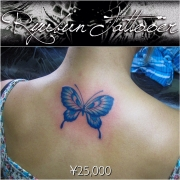 Ryubun_tattooerIMG_0408